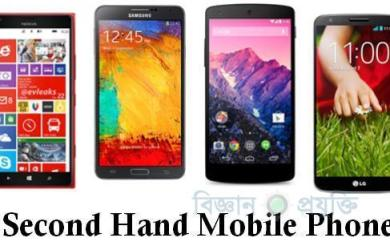 second-hand-mobile-phone