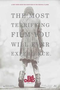evil-dead-remake-poster1
