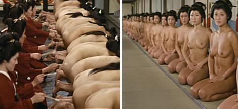 nude line up