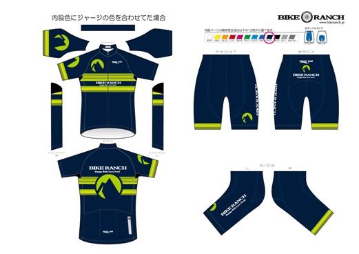 hspt_bikeranch_A-navy.jpg