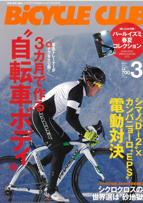 bike-media9