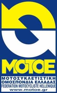 motoe_logo
