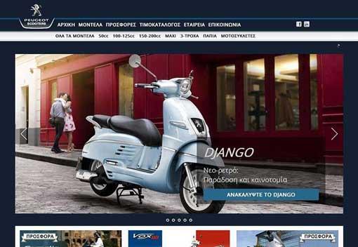 peugeot_website1small