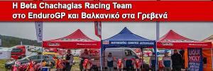 Beta-Chachagias-Racing-Team-edgp
