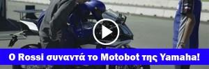 rossi-motobot