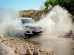 Volkswagen Tiguan premiere