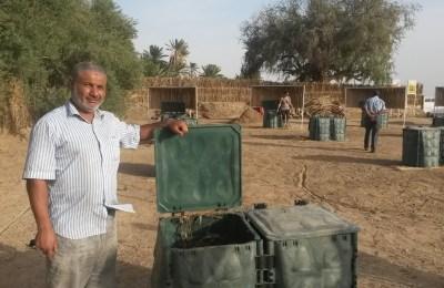 BioEcoGeo_tunisia