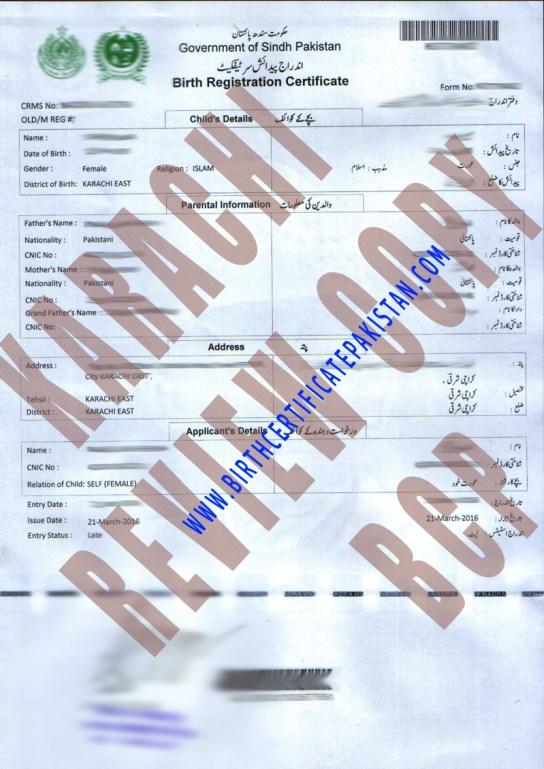 Birth-Certificate-Karachi-S