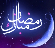 ramadan_mubarak_2009_by_donqasim