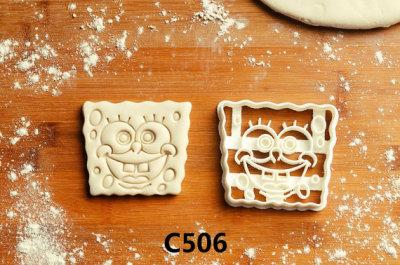 Spongebob Suarepants Cookie Cutters spongebob invitation spongebob shirt spongebob birthday shirt spongebob party spongebob birthday