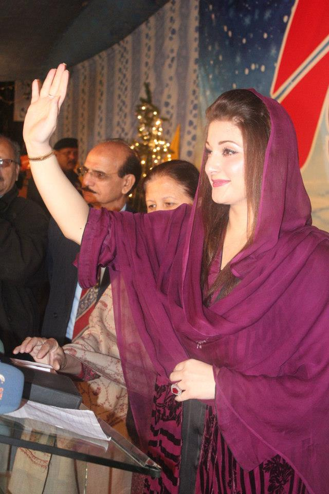 Maryam Nawaz pic-11