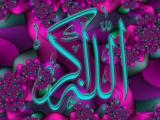 islamic_gwallpapers