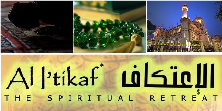 itikaaf photos 2013