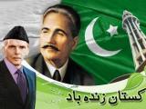 Quiad e Azam & Allama Iqbal Pictures 2013