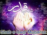 hd Shab-e-Qadir Wallpapers Images Photos 2013