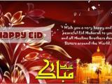 Eid Mubarak Cards Facebook
