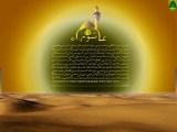 Latest Muharram-ul-Haram Wallpapers