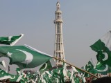 Minare Pakistan Flag Pictures 2014