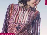 New Fashionable Women Dresses