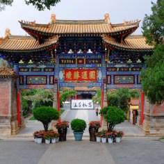 Yuantong Tempel