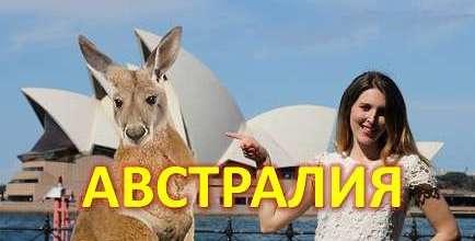 dlya-sajta-uchit-anglijskij-yazyk-anglijskij-dlya-turistov