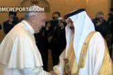 Kralj Bahreina copy