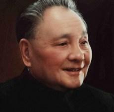 Deng_Xiaoping1
