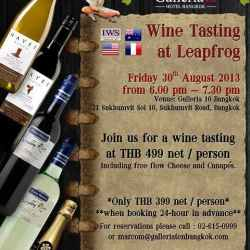 wine tasting at Leapfrog 1