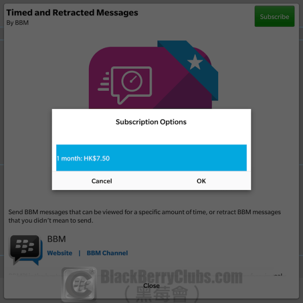 BBM update Version10.8.5.15_bbc_02