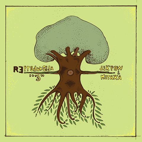 reprodukcija-cover