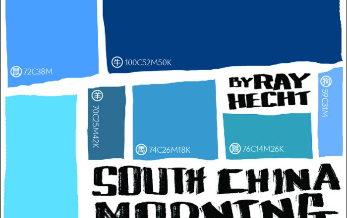 South China Morning Blues