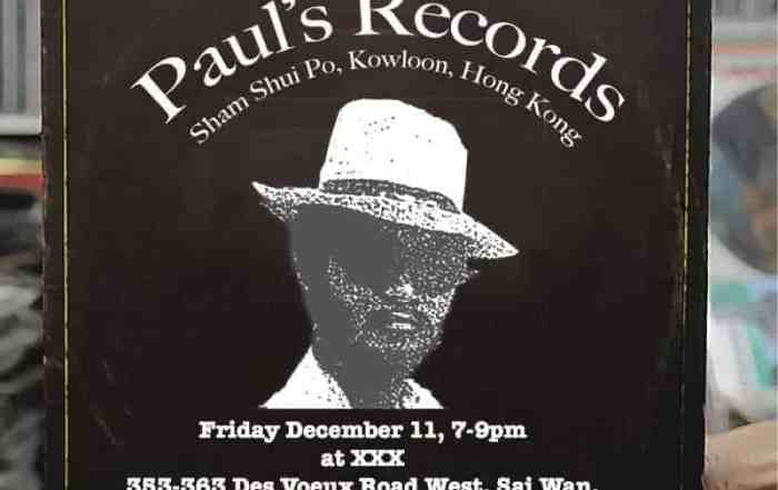 Paul's Records at XXX