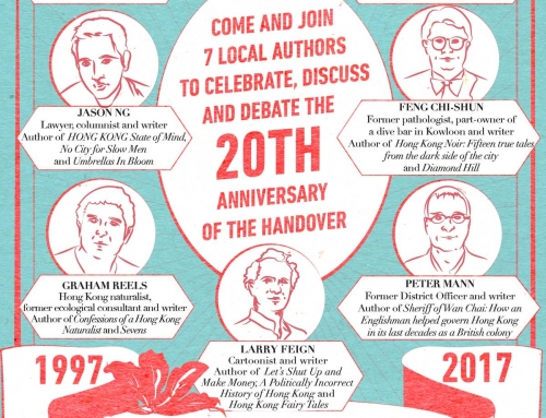 June 15: seven Hong Kong authors discuss the 20th anniversary of the handover