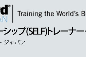 blanchard_seminar_self_TTT
