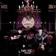 naoken band サティスファクション