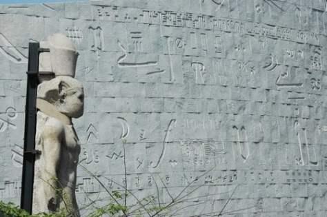 Estatua de Tolomeo II