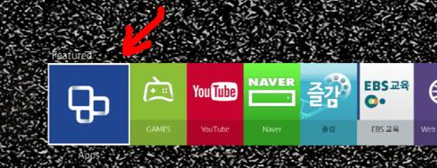 Samsung Smart TV Applicazioni