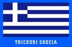 steag grecia