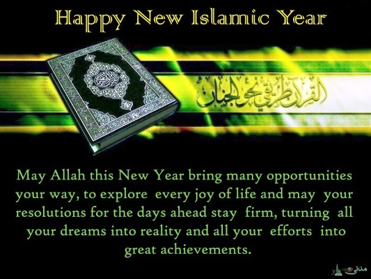 Happy islamic new year 2014 sms whatsapp messages facebook status happy islamic new year 2014 sms whatsapp messages facebook status quotes wishes wordings in hindi m4hsunfo