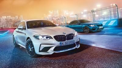 Nuova BMW M2 Competition - Il coupé sportivo biturbo 2018 | BMW Italia