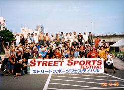 streetsports2002_01