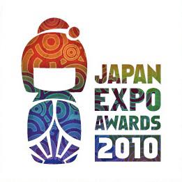 japan_expo_awards_image1