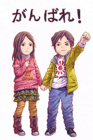 monde_manga_fukushima