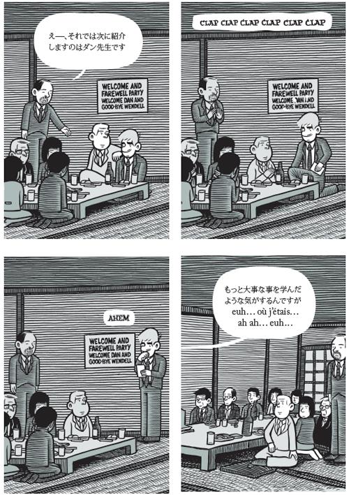 tonoharu_image2