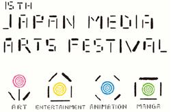 jmaf_logo