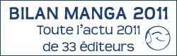 monde_manga_mangaverse