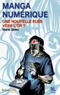 monde_manga_numerique