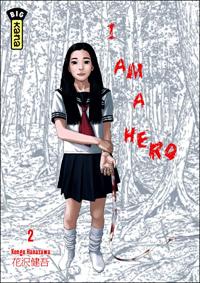 ete_hero