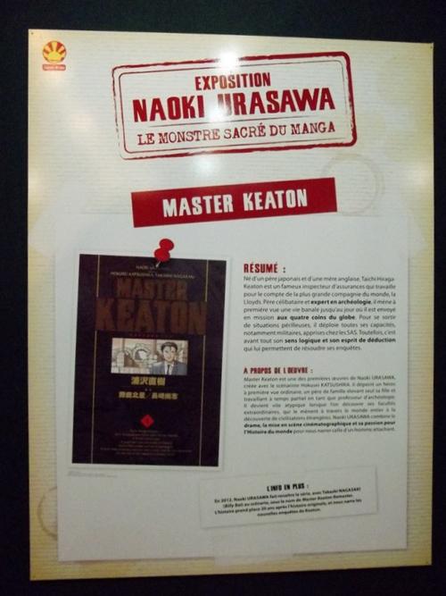 urasawa205