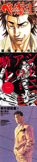 monde_manga_couv1